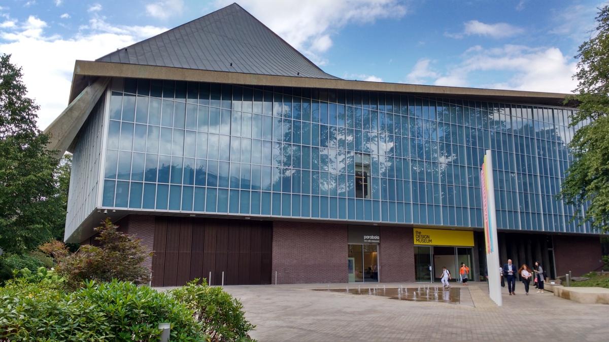 The Design Museum London Steps Leaps